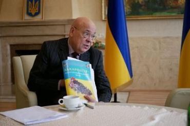 Двойное гражданство не угрожает нацбезопасности в Закарпатье, - Москаль