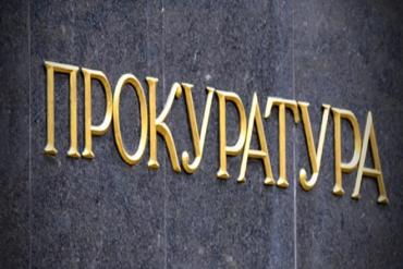 """В Закарпатье двум """"детям"""" сообщено о подозрении в нападении на предприятие!"""