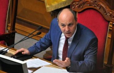 Большая половина украинцев считают, что действующий парламент нужно распустить