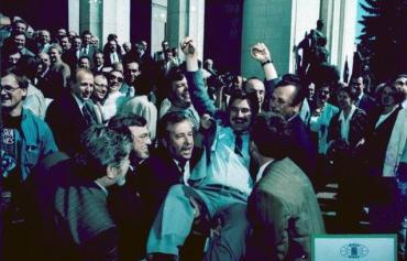 Десять нардепов от Закарпатья причастны к созданию Основного Законку Украины