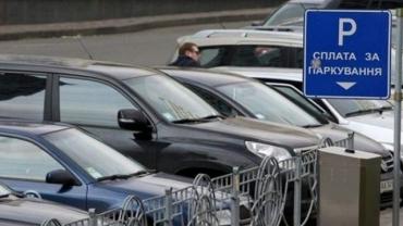 Парковок на тротуарах больше не будет - Кабмин изменил правила