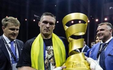 Александр Усик стал обладателем кубка Мохамеда Али