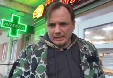 Как в Закарпатье задерживали блогера из Херсона