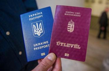 """Обнародуют ли количество украинцев, которым """"тайно"""" было предоставлено гражданство Венгрии?"""
