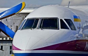 Регулярный авиарейс из Ужгорода в Киев столкнулся с проблемой (ВИДЕО)