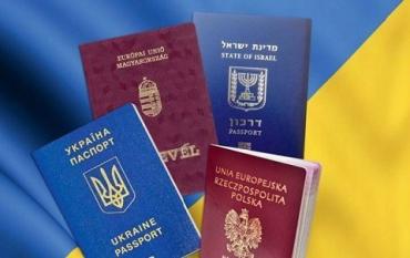 Двойное гражданство: Для получения украинского паспорта иностранцы будут сдавать экзамен по языку и принимать присягу