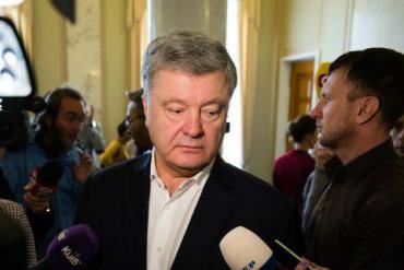 Арест Порошенко: Рябошапка предложил дождаться подготовки документов и дальнейших шагов ГПУ