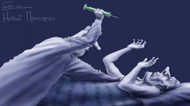 Обязательная вакцинация: МОЗ собрался расширить перечень профессий