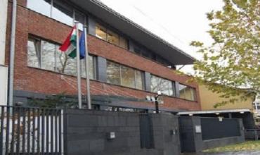 Генконсульство Венгрии в областном центре Закарпатья начинает прием посетителей