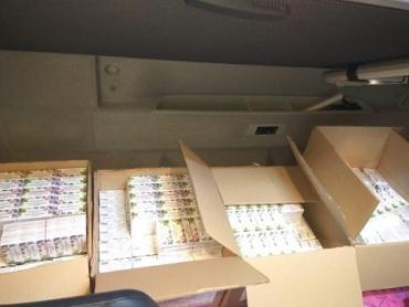 Таможенники на КПП Ужгород изъяли 1000 упаковок диетических добавок против простуды
