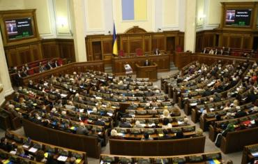 Рада определила перечень памятных дат в 2021 году, депутаты, вы просто невменяемые!