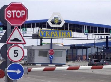 Рада обязала иностранцев подавать биометрические данные при оформлении виз