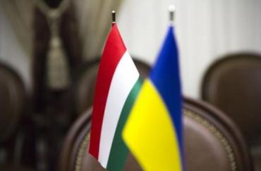 Венгры Закарпатья жалуются на дискриминацию: МИД потребовал отчет