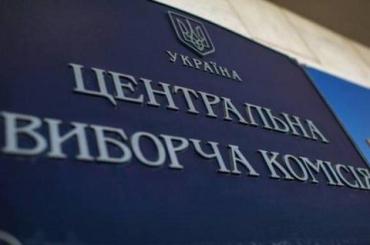Стали известны имена еще 5 кандидатов по избирательным округам в Закарпатье