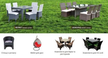 Интернет-магазин Ratt Wood : мебель из искусственного ротанга для дома, офиса или сада