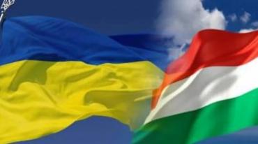 Співголови Змішаної українсько-угорської комісії з питань забезпечення прав нацменшин зробили спільну заяву в Будапешті