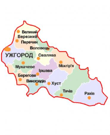 Соціально-економічне становище Закарпатської області за січень–серпень 2018 року