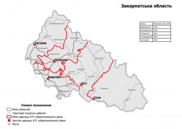 Верховная Рада поделила Закарпатье на 6 районов: Известно на какие именно
