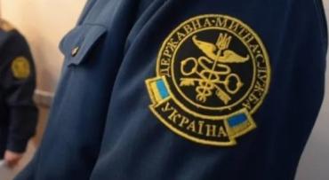 """Главный таможенный орган в Закарпатье """"укрепили"""" двумя руководителями"""