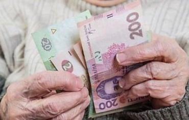 Пенсионерам дадут в этом году надбавки