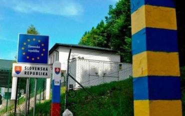 КС Словакии отменил обязательный двухнедельный карантин для въезжающих без COVID-вакцинации