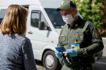 В Україні розширили перелік документів, що дозволяють перетнути кордон в період дії карантину.