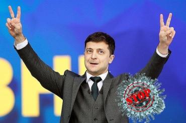Здоровье украинцев надежных руках: Пока другие страны вакцинируются чем попало, мудрый ОП ждет