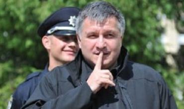 Аваков пригрел рецидивиста должностью в нацполиции г. Киев