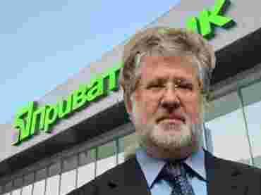 ПриватБанк против Коломойского и Боголюбова: Лондонский суд выступил на стороне Украины по всем пунктам