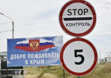 Содомиты решили испортить отдых в пик сезона в Крыму