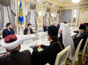 """Накануне """"нормандского формата"""" Зеленский попросил поддержки у религиозных лидеров страны"""