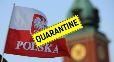 В Польше объявили общенациональный локдаун из-за COVID-19