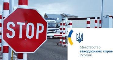 Коронавирус: МИД Украины настойчиво не рекомендует ехать в некоторые страны