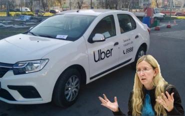 "Лекция ""не зашла"": Супрун с мужем выгнали из такси на пол пути"