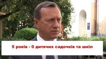 """Нечем отчитываться — """"хозяин"""" Ужгорода Андріїв вспомнил перед выборами об обещанном 5 лет назад"""