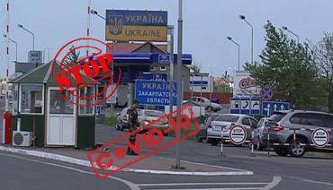 В Украине будут введены новые правила пересечения границы.