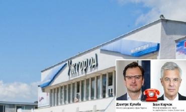 Главы МИД Словакии и Украины обсудили возобновление работы аэропорта в областном центре Закарпатья