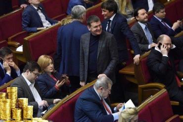 На утримання парламентарів від Закарпаття вже витратили 4 мільйони гривень