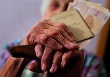 Мизерные пенсии пересчитают: новая формула