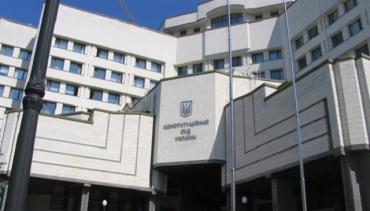 Местные выборы под угрозой срыва: КСУ заблокировал назначение руководящих кадров органов власти