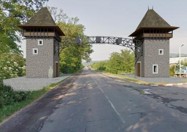 Арку, стилизованную под башни Невицкого замка, начали строить в Закарпатье
