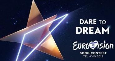 Украина в топ-3 в рейтинге букмекеров на Евровидении-2019