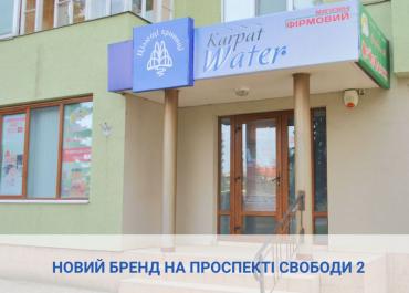 Karpat Water : Хочете поїсти по-закарпатськи, відчувши всю гаму смаків?!