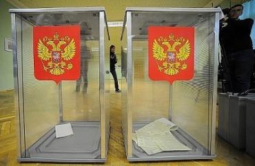 Россия выбирает своего президента