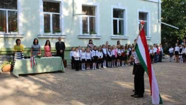 Уряд Угорщини для освіти на Закарпатті виділив майже 5 млн доларів США