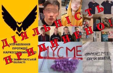 Мутные дела: Депутат горсовета в Ужгороде вызвался быть поручителем молодого наркоторговца