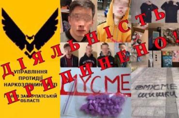 """Тренер подростков, которые продавали наркотики в Ужгороде, извинился, что """"не смог их уберечь"""""""