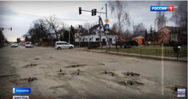 Российский телеканал показал сюжет о Закарпатье