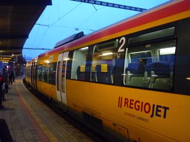 Чехия хочет запустить поезд через Закарпатье