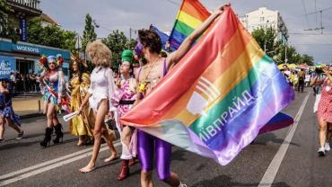 ЛГБТ прайд будет тусоваться на онлайн-параде
